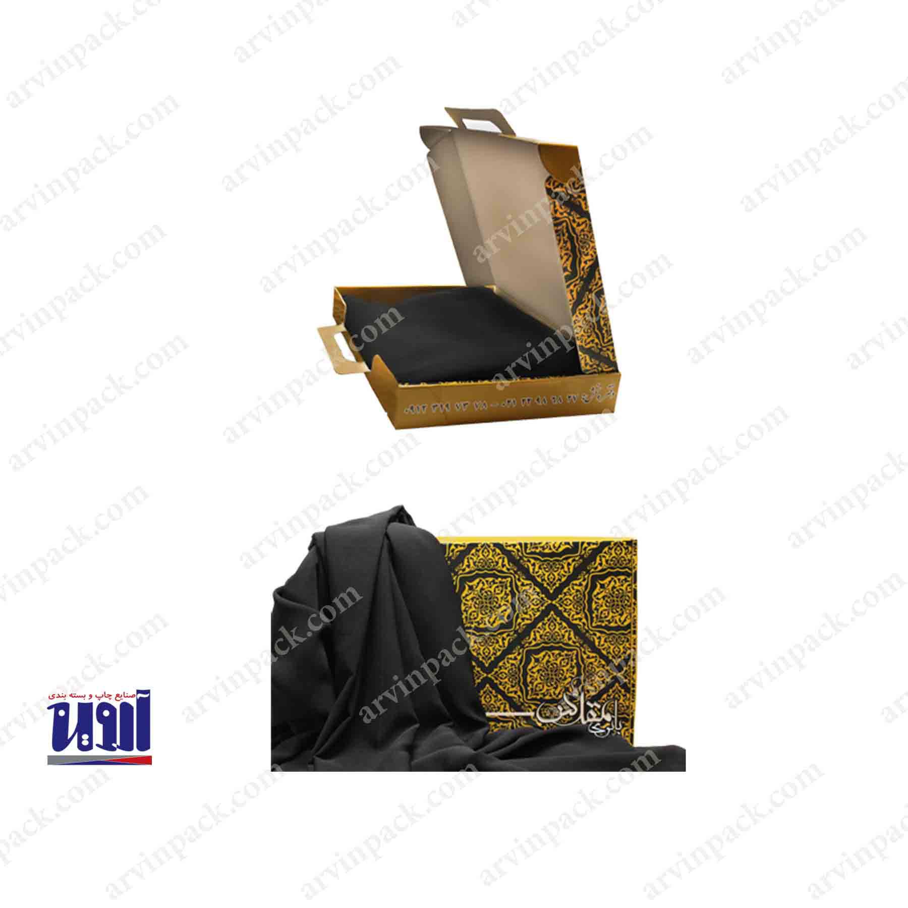 جعبه چادر بانوی مقدس ، جعبه لباس