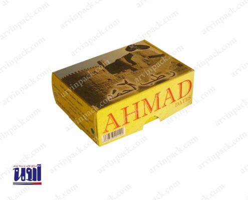 جعبه سازی ، بسته بندی خرما و بسته بندی رطب مضافتی جعبه خرما