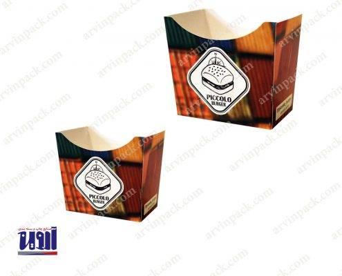 جعبه همبرگر ، جعبه ساندویچ ، جعبه سیب زمینی