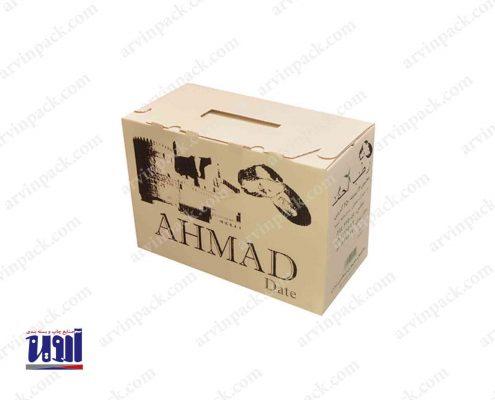 بسته بندی خرما و طراحی کارتن خرما در شرکت بسته بندی آروین