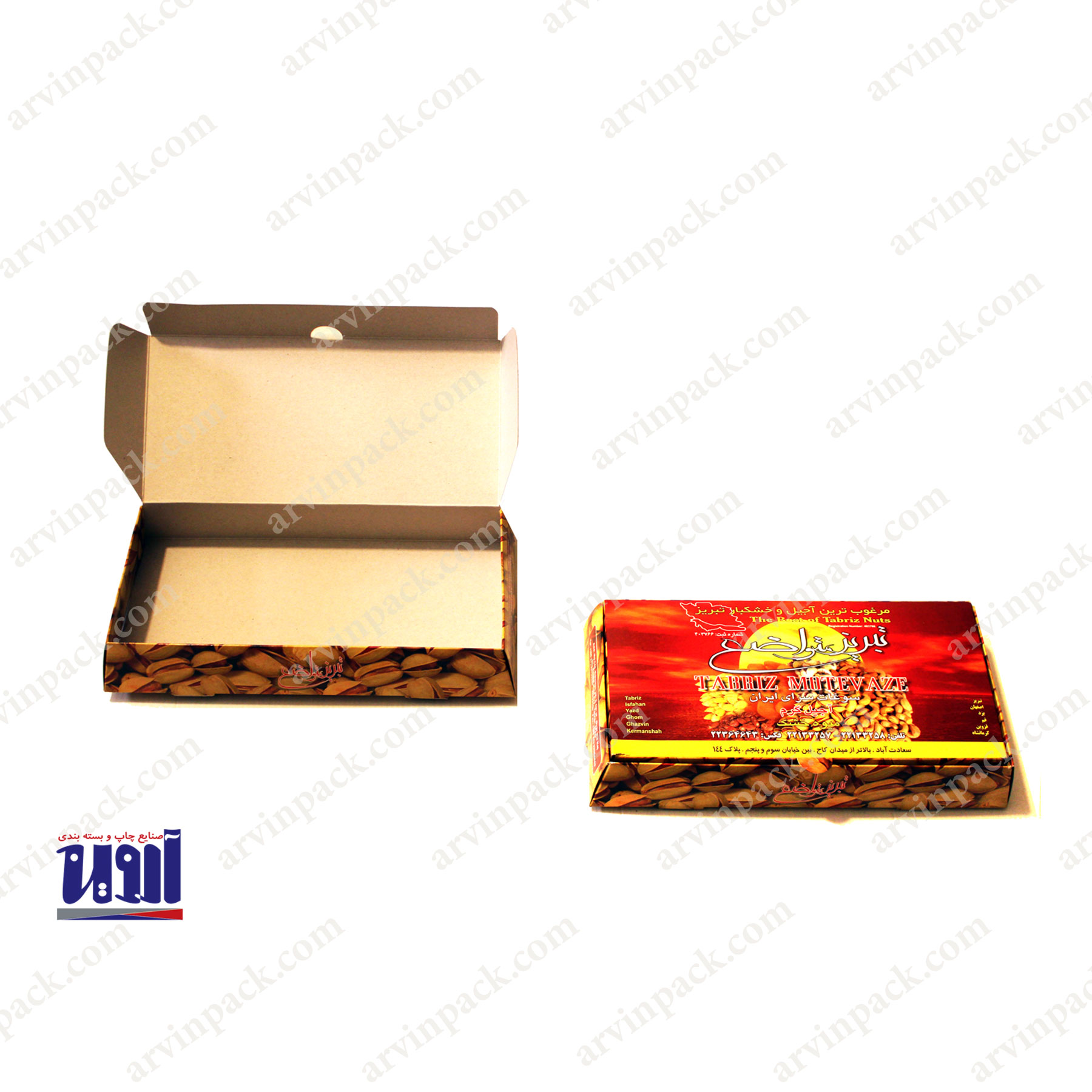 جعبه پسته ، بسته بندی خشکبار و آجیل ، بسته بندی خشکبار