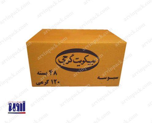کارتن سازی در تهران : کارتن سازی آروین تولید کننده کارتن بیسکوییت گرجی