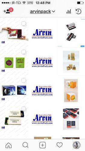 جعبه سازی ، کارتن سازی ، تولید جعبه ، تولید کارتن ، جعبه غذای بیرون بر ، جعبه غذا ، جعبه خرما ، جعبه شکلات
