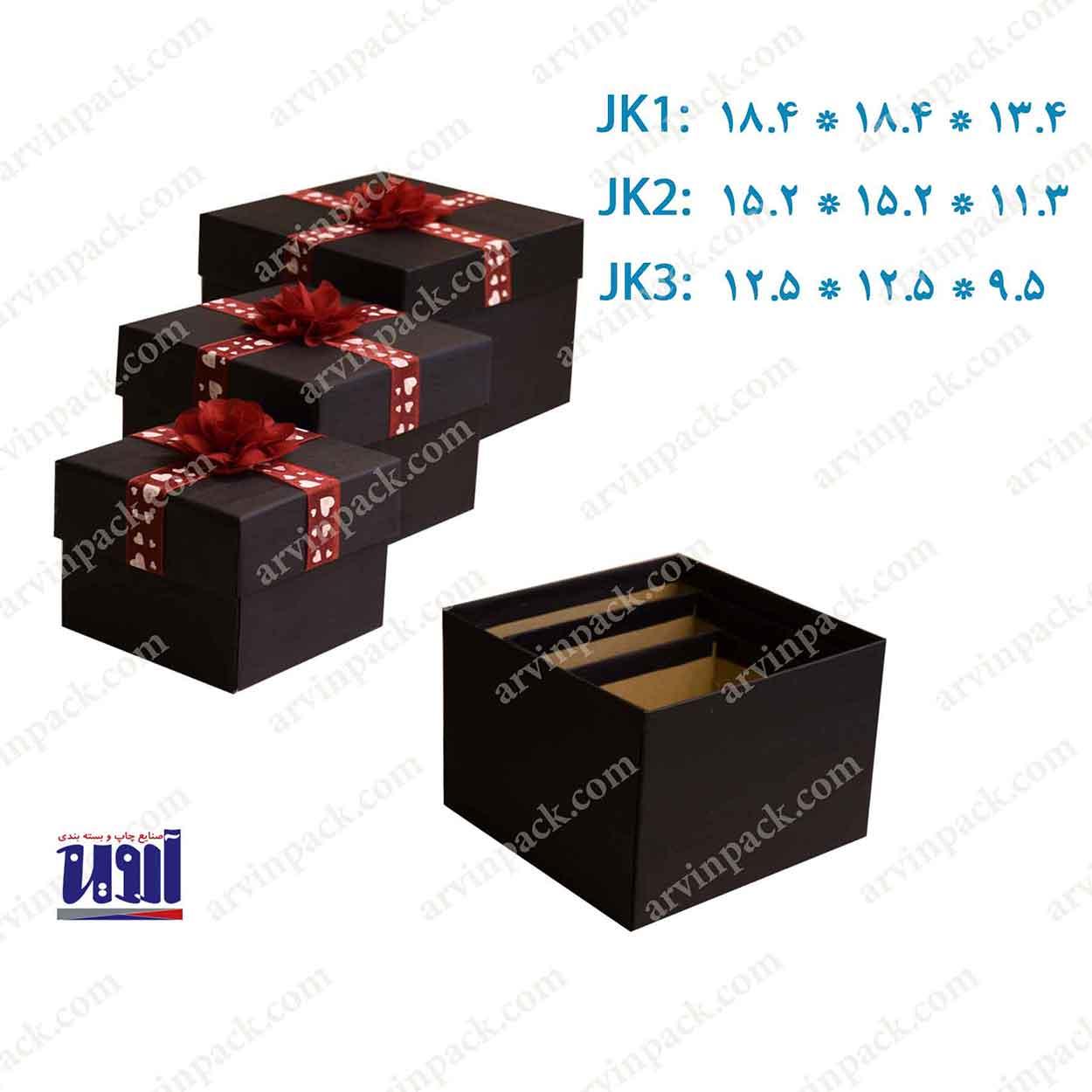 جعبه کادویی ، خرید جعبه کادویی ، فروش جعبه کادویی ، جعبه آماده
