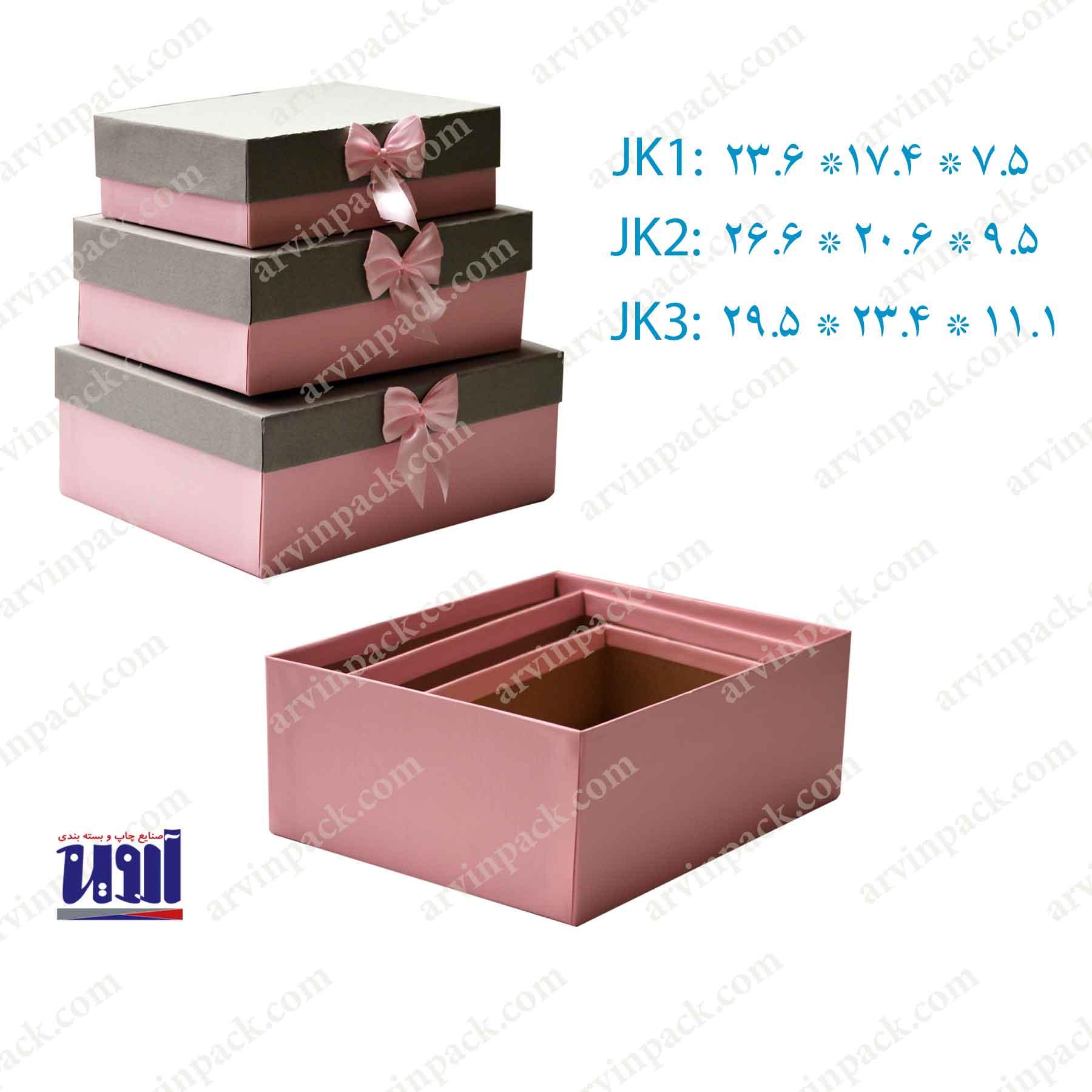 جعبه کادویی ، خرید جعبه کادویی ، فروش جعبه کادویی