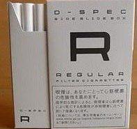 طراحی بسته بندی سیگار ، جعبه سیگار